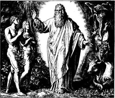 Першими людьми були Адам і Єва