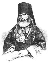 Филарет Черниговский image