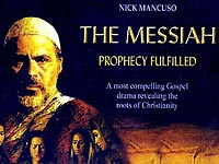 Мессия: Пророчество исполнилось