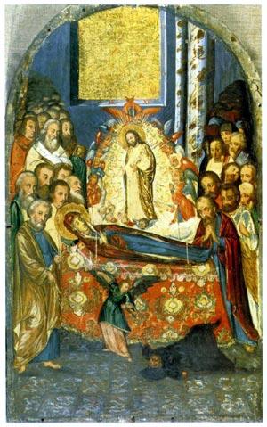Успення Пресвятої славної Владичиці нашої Богородиці