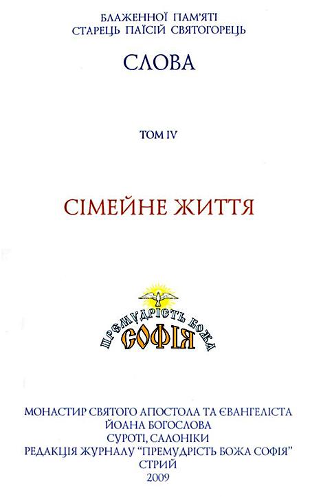 Юлия Вознесенская - Юлианна, Или Опасные Игры Аудиокнига Mp3
