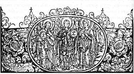 Слово на собор святого архистратига Михаїла та інших небесних сил безплотних