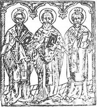 Cобор святих отців наших, вселенських великих трьох єрархів і учителів Василія Великого, Григорія Богослова та Івана Золотоустого