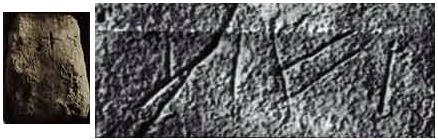 Археологія підтверджує аутентичність Біблії
